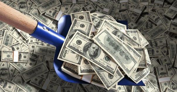 КТО ХОЧЕТ БОЛЬШЕ ЗАРАБОТАТЬ - вложите деньги в СОЦПРОМИНВЕСТ - Ежемеся
