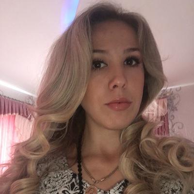 Валерия Авинова