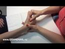 Массаж рук при маникюре