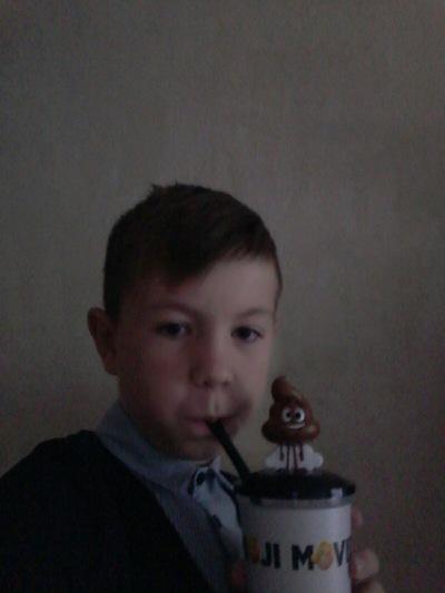 Дима Тарелкин