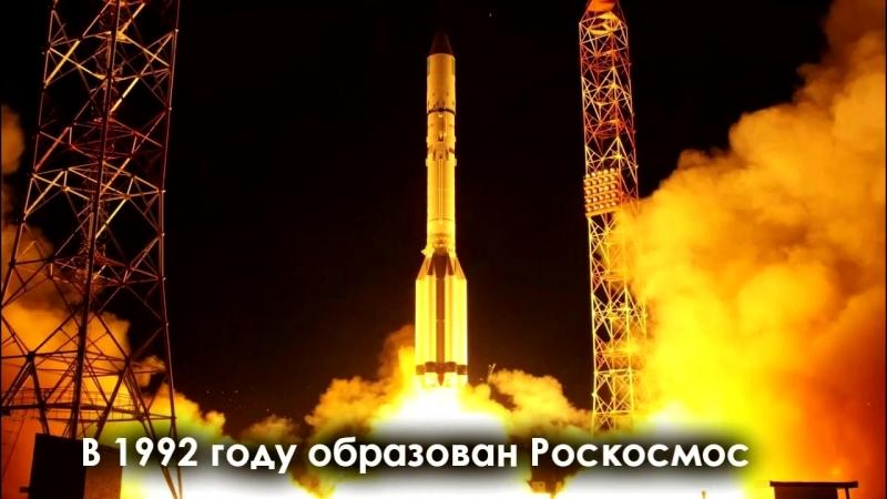 25 февраля в истории России и мира