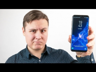 Яблочный Маньяк Куплю Samsung Galaxy S9, но вам НЕ СОВЕТУЮ!
