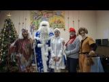 Новогодние проказы Бабы Яги