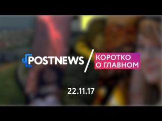 22.11   Назван самый экологически чистый город России