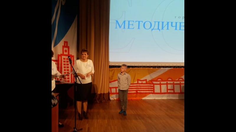 Вручение диплома. 1 место по Москве, ЮАО