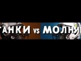 Матч за Кубок Урала 2017