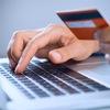 оформить заявку на онлайн займ