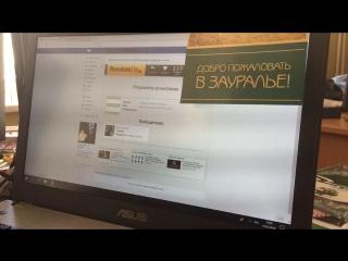 Розыгрыш ноутбука Lenovo от Народных новостей Зауралья
