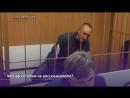 Сам себе палач убийцу из Балашихи арестовали