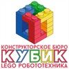 КБ КУБИК: Робототехника и Программирование