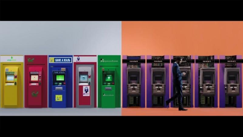 З карткою monobank кожен банкомат ваш