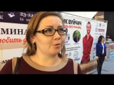 Победительница марафона #втебеуверены Юлия Шутий готовится увидеть мотивационное шоу Ника Вуйчича в Новосибирске