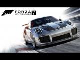 [Стрим] Forza Motorsport 7