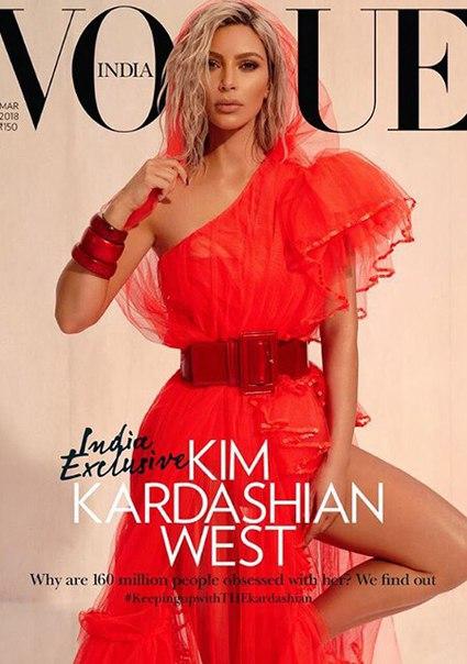 Ким Кардашьян снялась для обложки индийского Vogue и рассказала, какие качества ценит в своих родственниках
