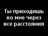 392707_WaP.Ka4Ka.Ru_001