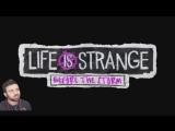 Eugene Sagaz about Life is Strange.... Тут сгл + + + + (согласен)