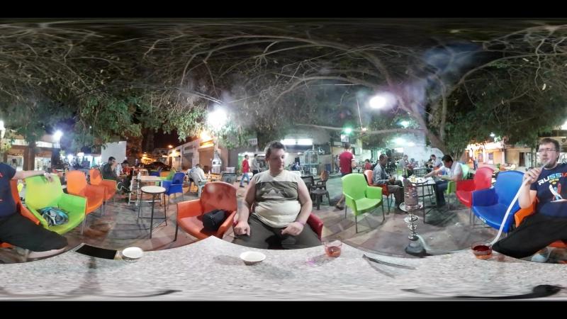 Дымные посиделки №2 (360 градусов, кальян в Иордании Акаба, кафе TCHE