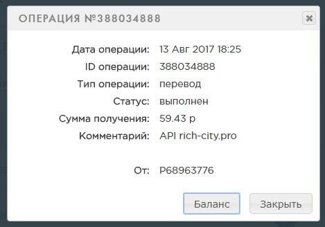 https://pp.userapi.com/c841425/v841425351/15480/eCX4IZJrUw8.jpg