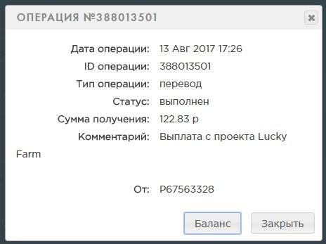 https://pp.userapi.com/c841425/v841425351/154aa/DeH4HgJqyhA.jpg