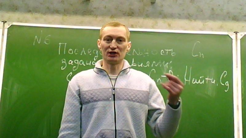 Подготовка к ОГЭ по математике. Вариант 14.Задание 6. Часть 1.