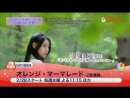 [DATV] Air on Jp TV