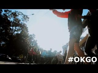 OkGo Сочи, ноябрь 2017
