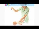 Раннее развитие речи. Игра Колокольчик в 1—3 месяца.