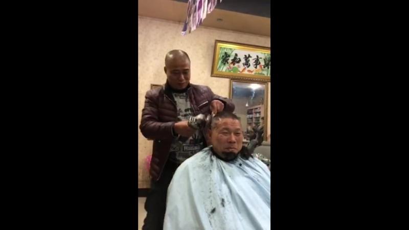 Китайский цирюльник