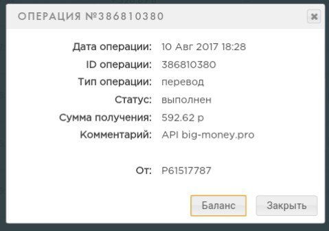 https://pp.userapi.com/c841425/v841425403/facc/Bdr-AJU3GW0.jpg