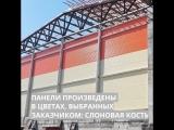 Наши объекты: производственно-складской комплекс в Приморском крае