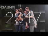 импровизация   2017