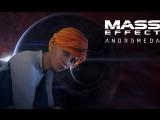 Mass Effect: Andromeda #30