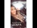 Анна Бузова instagram истории 20.02.2018