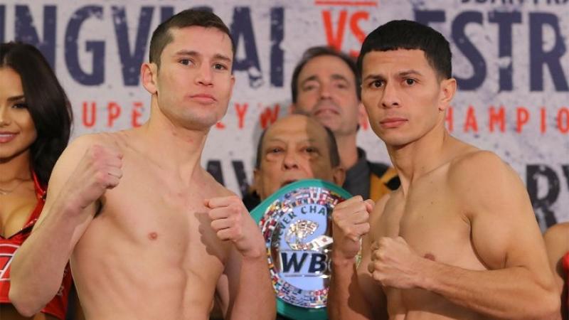 Carlos Cuadras - McWilliams Arroyo - Weigh In