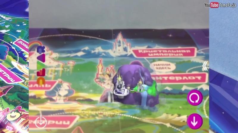 Плакат My Little Pony Пони квест №1 Карта Эквестрии ★★★★★