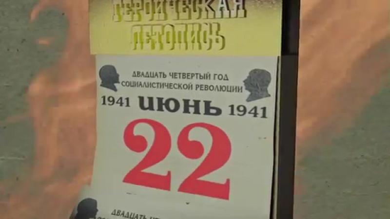 увертюра-государственная-граница-2013-год-kklip-scscscrp