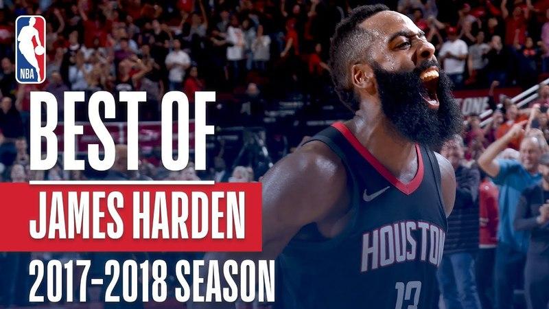 Джеймс Харден. Лучшие моменты в регулярном сезоне НБА 2017/18