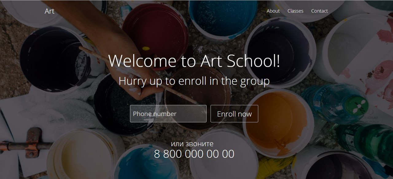 Art school Landing Page Tutorial