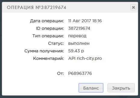 https://pp.userapi.com/c841425/v841425486/113f6/8tPp9fdH1WQ.jpg