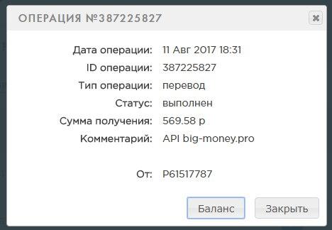 https://pp.userapi.com/c841425/v841425486/11414/lN3ubjhPbvw.jpg