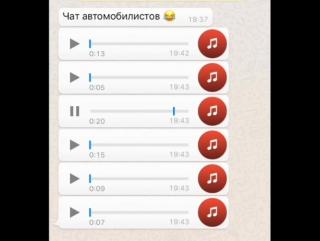 знакомства скайп для детей и подростков