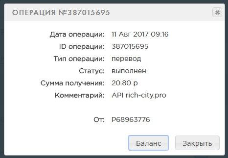 https://pp.userapi.com/c841425/v841425499/1324e/vd5uaR-OEmg.jpg