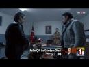 Kurtlar Vadisi Vatan - Polat Alemdar yeniden ekranlarda ! V1