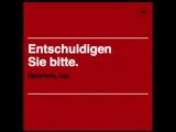 Уроки немецкого: базовый курс №6