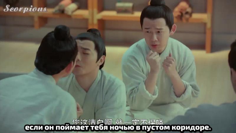 Нелегко быть королем ( King is not easy ) 4 серия 4/20