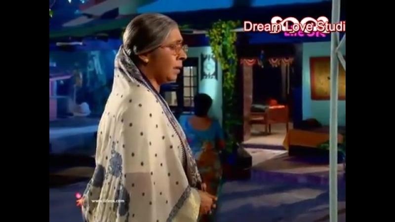 Благословение данное от сердца все серии смотреть онлайн индийский сериал на русском языке