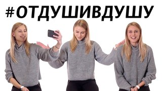Юлия Левченко: Я ходила голой по школе, убегала от маньяка и ела пюрешку с котлеткой
