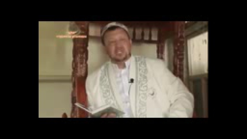 Боянған əйел - Абдуғаппар Сманов.3gp