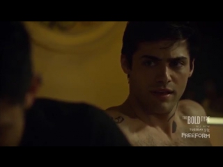 Malec first time before, in, after