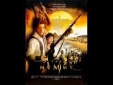 Мумия 1.  (1999)   Скрытые фильмы доступны только для подписчиков! Подпишись и увидишь больше!